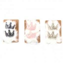 Украшение для волос Зажим Корона 6см набор 2шт 201966 КОКОС ассорти 3 вида