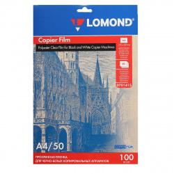 Пленка Lomond 100/A4/50 для ч/б коп.ап прозрачная 0701415