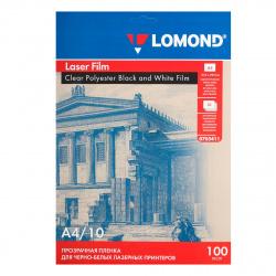 Пленка Lomond 100/A4/10 для ч/б лаз. принт. прозрачная 0705411