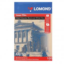 Пленка Lomond 100/A4/50 для ч/б лаз. принт. прозрачная 0705415