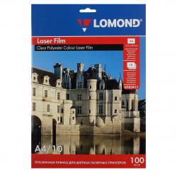 Пленка Lomond 100/A4/10 для цв. лаз. принт. прозрачная 0703411