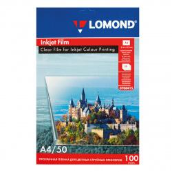 Пленка Lomond 100/A4/50 для цв.стр. принт. прозрачная 0708415