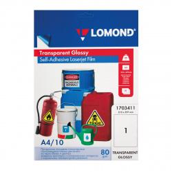 Пленка Lomond 80/A4/10 самокл. прозрачная  для ч/б и цв. лаз. принт. 1703411