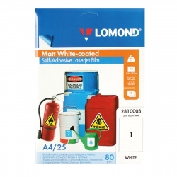 Пленка Lomond 80/A4/25 самокл. белая матовая для ч/б и цв.лаз.принт. 2810003