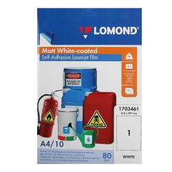 Пленка Lomond 80/A4/10 самокл. белая матовая для ч/б и цв/лаз. принт. 1703461