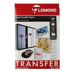 Бумага термотрансферная лазер. для твёрдых поверхн. универсал. А4/50 Lomond 0807435