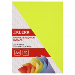Самоклеящаяся бумага унив./А4/20л неделеная желтый неон 210431 KLERK
