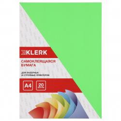 Самоклеящаяся бумага унив./А4/20л неделеная зеленый неон 210432 KLERK