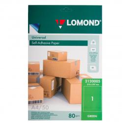Самоклеящаяся бумага унив.80/А4/50л неделеная зеленая Lomond 2120005