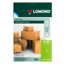 Самоклеящаяся бумага унив. 78/80/А4/50л неделеная зелен.неоновый Lomond 2020005