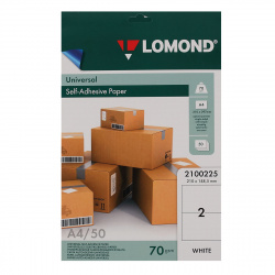 Самоклеящаяся бумага унив.70/ А4/50л 2 деления (210*148,5) белая Lomond 2100225