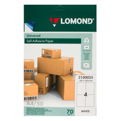Самоклеящаяся бумага унив. 70/А4/50л 4 деления (105*148,5) Lomond 2100025