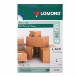 Самоклеящаяся бумага унив. 70/А4/50л 5 деления (210*57,0)  Lomond  2100245