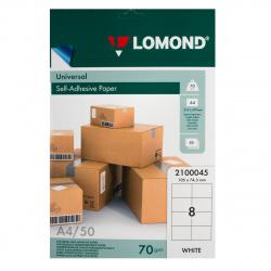 Самоклеящаяся бумага унив. 70/А4/50л 8 делений (105*74,3) Lomond 2100045