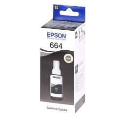 Чернила  EPSON Т6641 для L100/L110/L210/L300/L350/L355 black (70мл) (о)