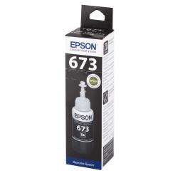Чернила Epson Т6731 70мл для L800 black (о)