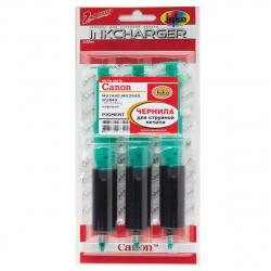 Заправочный комплект CANON PG-445 (PIXMA MG2440) Black Pigment (3x20мл) INKO