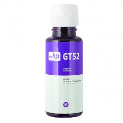 Чернила HP GT52 Cyan Dye (70 мл.) Revcol