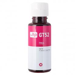 Чернила HP GT52 Magenta Dye (70 мл.) Revcol