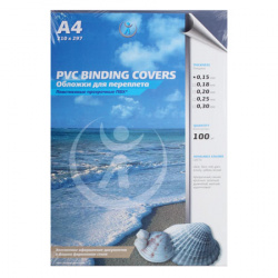 Обложки для переплета пластик прозрачный  А4  0,15 мм (1/100)