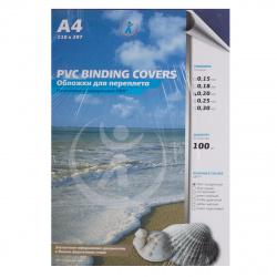 Обложки для переплета пластик прозрачный  А4  0,2 мм (1/100)