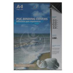Обложки для переплета пластик прозрачный А4 0,18 мм (дымчатый) (1/100)