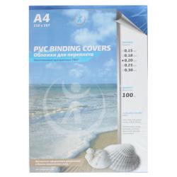 Обложки для переплета пластик прозрачный А4 0,18 мм (синий) (1/100)