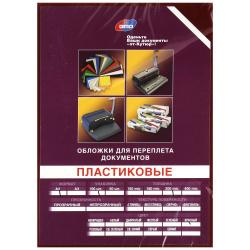Обложки для переплета пластик A4, PVC, красный, 200мкм, (1/100)