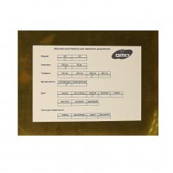 Обложки для переплета пластик A4, PVC, желтый, 200мкм, (1/100)