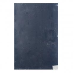 Обложки для переплета пластик прозрачный A4, PVC, 200мкм, (1/100)