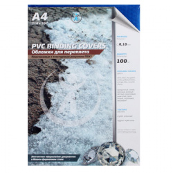 Обложки для переплета пластик прозрачный кристалл А4 0,18 мм (синий) (1/100)