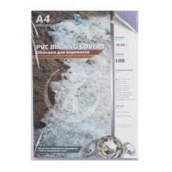 Обложки для переплета пластик прозрачный кристалл А4 0,18 мм (прозрачный) (1/100)