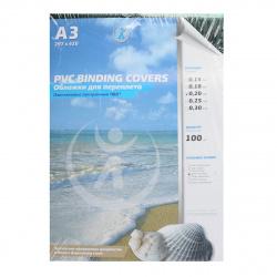 Обложки для переплета пластик прозрачный А3 0,18/0,2 мм (зеленый) (1/100)