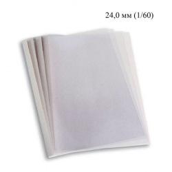 "Термообложки 24,0 мм пластик прозр./картон белый ""глянец"" (1/60)"
