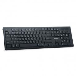 Клавиатура Smartbuy 206 мультимедиа, USB черная, беспроводная (SBK-206AG-K)/20