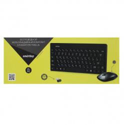 Клавиатура + мышь Smartbuy 220349AG черный, беспроводные (SBC-220349AG-K) /20