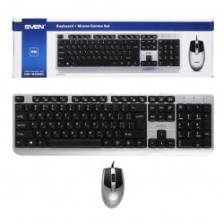 Клавиатура + мышь SVEN KB-S330C провод. USB серебро