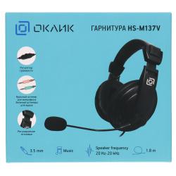 Наушники с микрофоном Oklick HS-M137V черный 1.8м