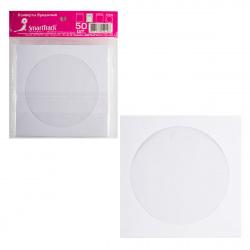 Конверт для CD бумажный, прозрачное окно, без клея SmartTrack, 50 шт. (цена за 1 упаковку)