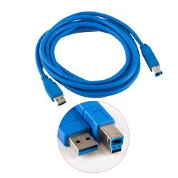 Кабель USB 3.0  A-B 3 метра