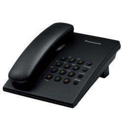 Телефон Panasonic KX-TS 2350 RUT темно-серый металлик
