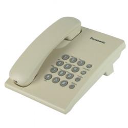 Телефон Panasonic KX-TS 2350 RUJ бежевый