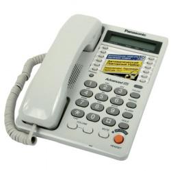 Телефон Panasonic KX-TS 2365 RUW белый (ЖК, спикерфон)