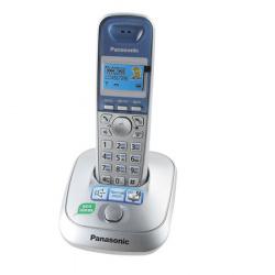 Радио телефон Panasonic KX-TG 2511 RUS (АОН, подсветка дисплея, спикерфон)