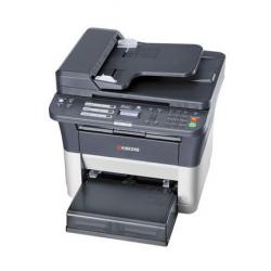 Многофункциональное устройство Kyocera FS-1025MFP  (копир-принтер-сканер-дуплекс)