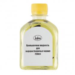 Жидкость пром. для водорастворимых чернил 250мл.