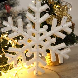 Украшение Снежинки, 29см, пенопласт, цвет белый ЛЬДИНКА 180035-2