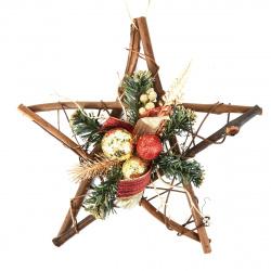 Звезда декоративная Кардинал  30см ЛЬДИНКА 183239-611728