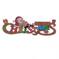 Плакат Merry Christmas 40см бумага НИКА V384_1