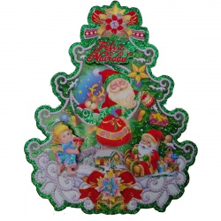Плакат фигурный 40см Елочка объемный ЛЬДИНКА 185292